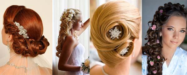 история свадебных причёсок