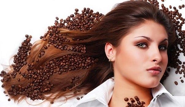 окраска с кофе