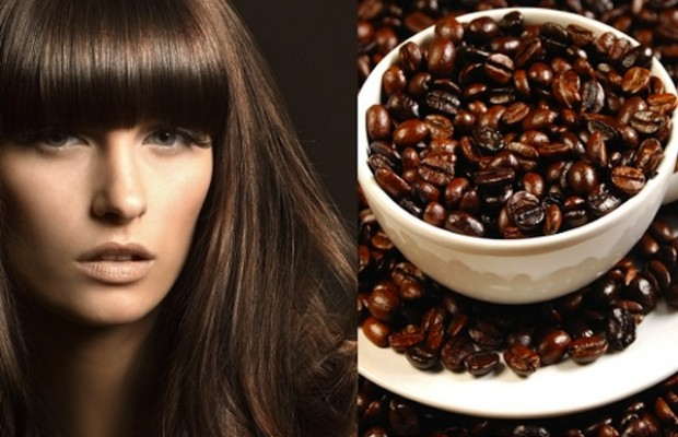 басма и кофе