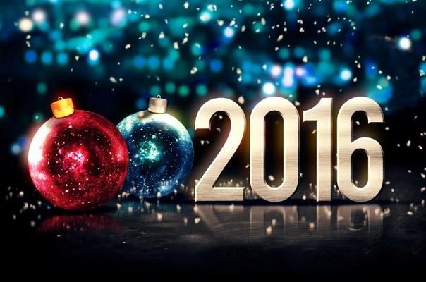 новый год 1