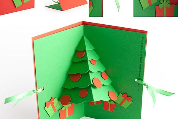 Маленькие для, новогодняя три д открытка с детьми