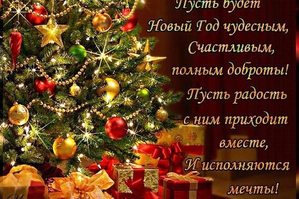 Подарки в стиха на новый год