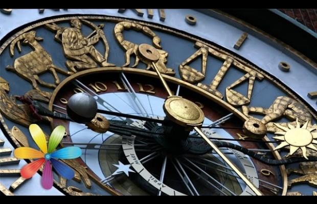 гороскоп стрелец 1