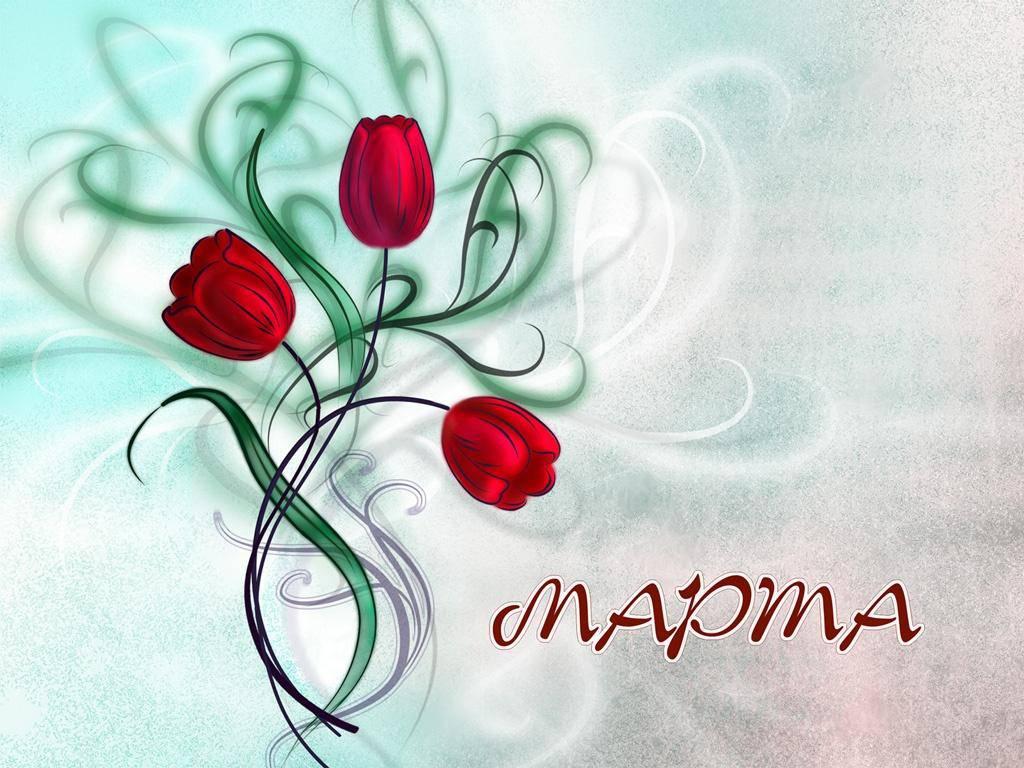 8 марта поздравления женщинам коллегам прикольные