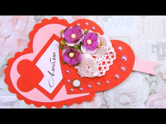 святого валентина открытки своими руками из фоамиран актриса очень сильно
